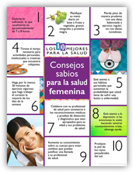 Women's Health - Spanish